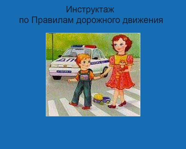 http://www.propaganda-bdd.ru/images/image/present/prez-kart.jpg